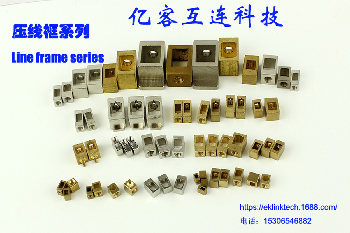 Customize Brass Pin Insert Plug Electrial Pins Socket Electrical Switch Picture Battery Terminal Meter Blocks For Led