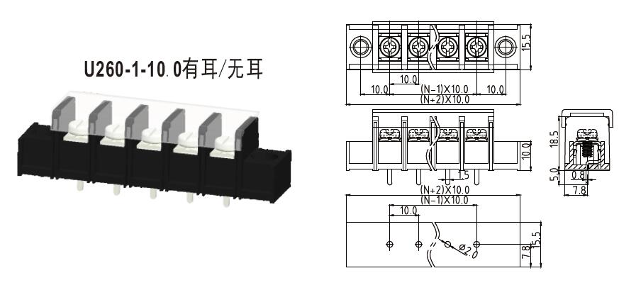 EK-LINK10 0mm U S style PCB Electric wire Terminal Block/ Connector