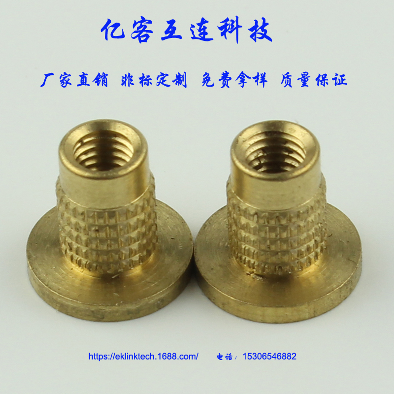 Customize Round Brass Knurled Threaded Insert Nuts|Brass